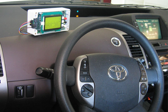 EDrive/EnergyCS display unit on dashboard